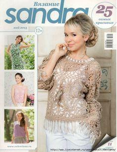 """Photo from album """"Sandra. Вязание on Yandex. Crochet Book Cover, Crochet Books, Knitting Magazine, Crochet Magazine, Crochet Chart, Knit Crochet, Crochet Ideas, Sandro, Bolero"""
