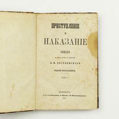 Prestuplenie I Nakazanie (Crime and Punishment), Fyodor Mikhailovich Dostoevsky, First Edition