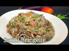 Satini Bringelle Recette | Eggplant Aubergine (Brinjal) Chutney Recipe - YouTube Mauritian Food, Creole Recipes, Chutney Recipes, Coriander, Eggplant, Beef, Stuffed Peppers, Youtube, Kitchens