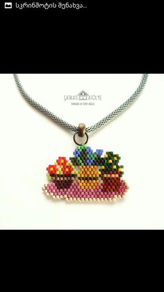 Seed Bead Crafts, Seed Bead Projects, Bead Loom Bracelets, Peyote Beading, Beaded Animals, Beaded Ornaments, Seed Bead Earrings, Brick Stitch, Beaded Flowers