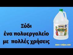 Ξύδι - το πολυεργαλείο με τις άπειρες χρήσεις - YouTube Spray Bottle, Water Bottle, Heinz Vinegar, Distilled White Vinegar, Cleaning Supplies, Youtube, Drinks, Videos, Clever Tips