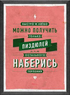 Постер за 01/06/2013