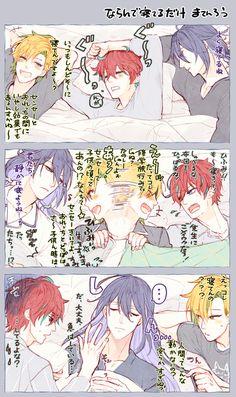 Cute Anime Boy, Cute Anime Couples, Anime Art Girl, Anime Guys, Comic Anime, Manga Anime, Zombie Vampire, Kiseki No Sedai, Rap Battle