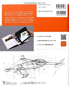 Amazon.co.jp: スコット・ロバートソンのHow to Draw -オブジェクトに構造を与え、実現可能なモデルとして描く方法-: スコット・ロバートソン, Scott Robertson, トマス・バートリング, Thomas Bertling, 平谷 早苗, 株式会社Bスプラウト: 本