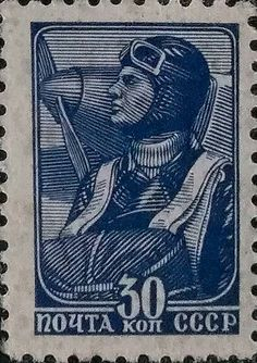"""Wonderfully heroic Russian stamp 