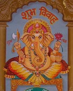 Ganesh, remover of obstacles.