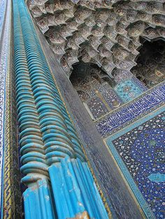 Isfahan  Iran Traveling Center http://irantravelingcenter.com #art #iran #persianart