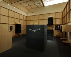 Museum of Contemporary Art, Tokyo, Exhibition:  Ghosts, Underpants and Stars―A place where children can be children