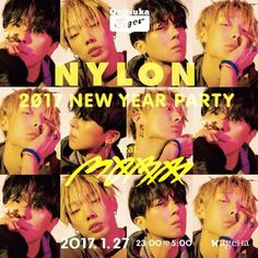 1月27日(金) 東京新木場ageHaで開催のNYLON JAPAN / Onitsuka Tiger 2017 NEW YEAR PARTY feat. MOBBまであと4日! メインアクトの#MINO @realllllmino (from #WINNER)と#BOBBY (from #iKON)による#MOBB のジャパンデビューを記念したライブをお楽しみに ライブ撮影に関してMOBBライブ中の撮影は全て禁止とさせて頂きます入場順に関して原則先着順となります整理券配布はございません21時までは並ばないようご協力下さい先行チケットの優先入場に関して昨年12月28日よりiFlyerにて発売分の先行チケットご購入者から優先的に列を作り順次入場再入場に関して不可となります応援グッズの持ち込みに関してペンライトボードの持ち込み可飲食物は原則禁止となります入場時の顔写真付きID提示について免許証パスポートをお持ちでない場合社員証学生証住基カードなど顔写真と生年月日が記載されているものであれば対応可能ですコピーは不可となります LIVE#MOBB#GOTTZ #RYOHU…