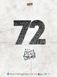 Al Ahly SC (@AlAhly) | Twitter                                                                                                                                                      More