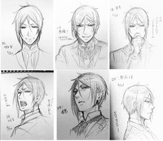 The different faces of Sebastian Michaelis part 5