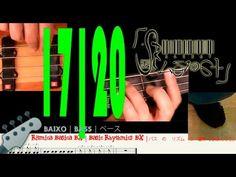 Rítimica Básica BX 17 | Basic Rhythmics BX 17 | 十七 :バス の  リズム の 基本[きほんてき]