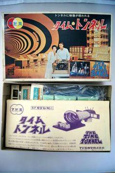 TIME-TUNNEL-PLASTIC-MODEL-KIT-1967