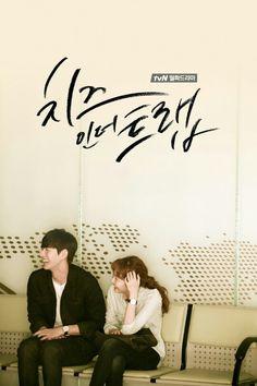 park hae jin 박해진 and kim go eun 김고은 cheese in the trap 치즈인더트랩 2015