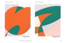 Graphic Illustration, Identity, Graphic Posters, Diagram, Graphic Design, Shapes, Pattern, Blue, Patterns
