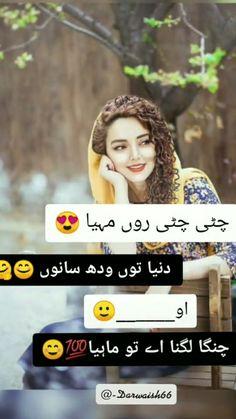 Love Poetry Images, Love Romantic Poetry, Urdu Poetry 2 Lines, Snoopy Images, Line Love, Punjabi Poetry, Words, Lovers, Heart