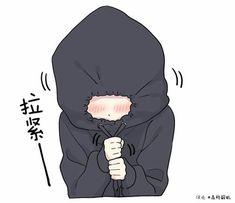 Menhera little girl. 2 EN – LINE stickers Anime Neko, Kawaii Anime Girl, Loli Kawaii, Cute Anime Chibi, Cute Anime Pics, Anime Girl Cute, Manga Anime, Anime Art, Anime Girl Drawings