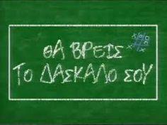 θα βρεις το δασκαλο σου Chalkboard Quotes, Art Quotes, Tv Series, Calligraphy, Movies, Lettering, Films, Calligraphy Art, Movie Quotes