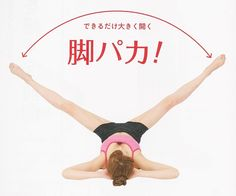 むちむち太ももやぽっこりお腹に「たった5秒の筋トレ」が効く   女子SPA! Exercise To Reduce Thighs, Weight Watchers Diet, Muscle Training, Health Motivation, How To Do Yoga, Beauty Hacks, Lose Weight, Health Fitness, Workout