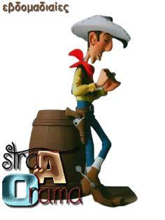 Εβδομαδιαίες 16 ως 22/11 ~ official Mario, Blog, Fictional Characters, Fantasy Characters