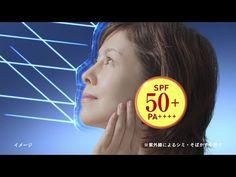 50の恵「シミにしないぞ」篇 | ロート製薬: 商品情報サイト