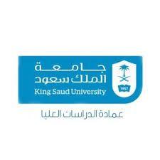متابعات الوظائف وظائف أكاديمية للرجال والنساء بجامعة الملك سعود وظائف سعوديه شاغره Lol Person Personal Care