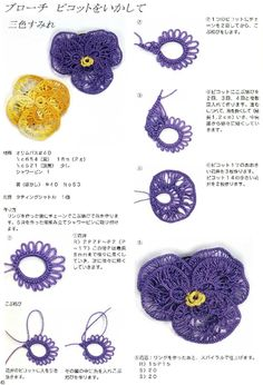 95829326_large_Hisayo_Sugita__Tatting_Lace__2009_45.jpg (476×699)
