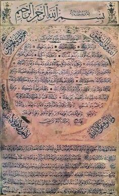 Healing Verses, Hafiz, Quran Quotes, Galaxy Wallpaper, Allah, Books, Doa, Quotes From Quran, Libros
