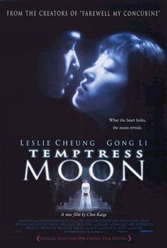 Temptress Moon (Chen Kaige, 1996), banned in China where it was seen as an allegory too close for comfort, this shows the inherent corruption in a powerful family during a crisis of succession. Find this at 8307 (video)