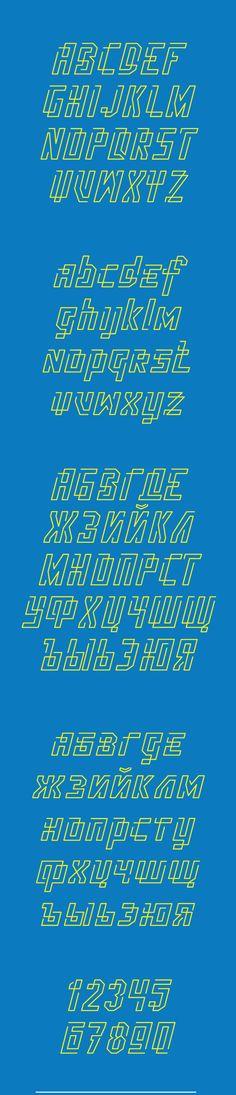 Flomic font on Behance