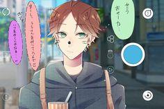 埋め込み Matching Couples, Real People, Vocaloid, Kawaii Anime, Chibi, Fangirl, Handsome, Singer, Manga
