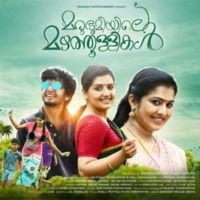 malayalam song download 2018