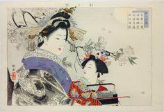 A Speaking Flower (Mono iu hana 物いふ花) Colour woodblock print.Tsukioka Kogyo (月岡耕漁) Meiji Era 1900