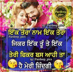 💏💏♥️🌷😘😘 Sweet 💑💑💑💑💑💑 Punjabi Love Quotes, Love Quotes In Hindi, Quotations, Qoutes, Heart Touching Lines, Punjabi Status, Love Life, Sad, Love You