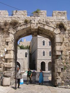 The New Gate is the newest gate in the walls that surround the Old City of Jerusalem. It was built in 1889 to provide direct access between the Christian Quarter and the new neighborhoods then going up outside the walls. The arched gate is decorated with crenelated stonework. The New Gate was built at the highest point of the present wall, at 790 metres (2,590 ft) above sea level.