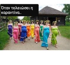 Greece, Memes, Fotografia, Humor, Greece Country, Meme