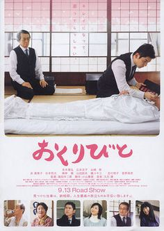 Departures is a 2008 Japanese film by Yojiro Takita. It won the Academy Award for Best Foreign Language Film at the Oscars in Japanese Film, Japanese Drama, Cinema Posters, Film Posters, Cinema Movies, Movie Tv, Oscar Wins, Beautiful Film, Yamagata