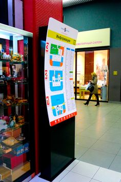 Wayfinding for a shopping mall by Petr Solokhin, via Behance