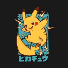 Check out this awesome 'Pikachu' design on @TeePublic!