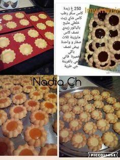 Arabic Dessert, Arabic Sweets, Arabic Food, Eid Sweets, Algerian Recipes, Algerian Food, Cookie Recipes, Dessert Recipes, Biscuit Recipe