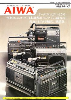 Radio-CASSETTE-1976 Retro Advertising, Vintage Advertisements, Vintage Ads, Radios, Cassette, Audio Vintage, Tape Recorder, Hifi Audio, Old Ads