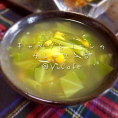 さっぱりおいしかったー♪ - 44件のもぐもぐ - キャベツとコーンのカレースープ by YuCafeHiroshima