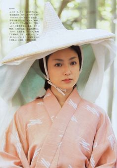 "Kyoko Fukada (Japanese actress).   Japanese miniseries ""Taira no Kiyomori"".   early from last years of Heian era in the Kamakura era."