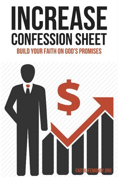 Grab this download confession sheet and begin speaking faith and life over your finances! If you need increase in your life, use this resource to start building your faith toward your goals.