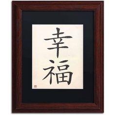 Trademark Fine Art Happiness Vertical White Canvas Art, Black Matte, Wood Frame, Size: 16 x 20, Multicolor