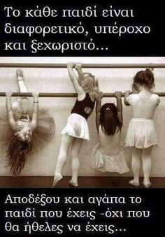 Me Quotes, Funny Quotes, Greek Culture, Greek Quotes, Kids And Parenting, Wise Words, Health Tips, Psychology, Parents