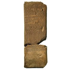 Cuneiform tablet telling the legend of Ishtar's descent to the Underworld Neo-Assyrian, 7th century BC From Nineveh, northern Iraq Part of the library of King Ashurbanipal (reigned 669-631 BC) - (British Museum)