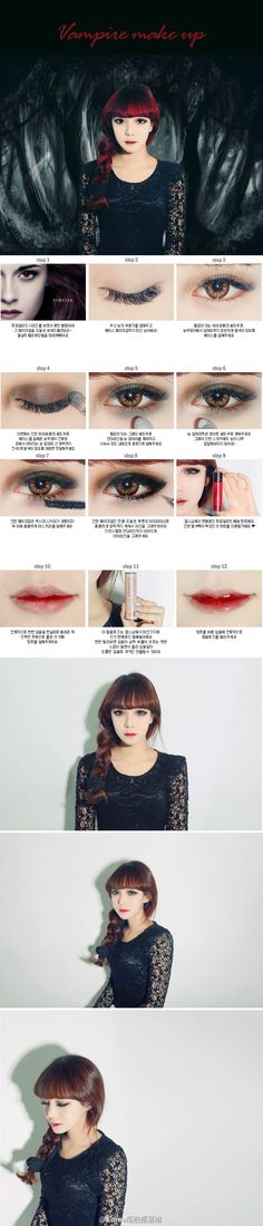 Vampire make-up #korean  Ooook! Intentare este alguna vez *.*