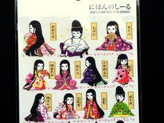 Japanese Stickers  Cute Characters From Japanese Fairy Tales