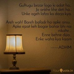 #adhm Sb dialogues heart-attack
